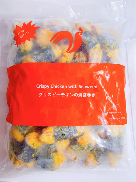MF - Crispy Chicken with Seaweed (1kg)