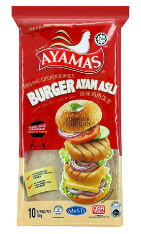 Ayamas - Original Chicken Burger (700g)