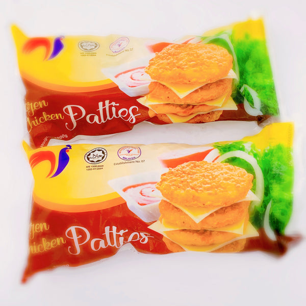 Promo - 2 packets x Falah Chicken Patties (1kg)