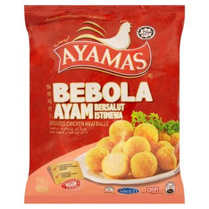 Ayamas - Breaded Chicken Meatball (850g)