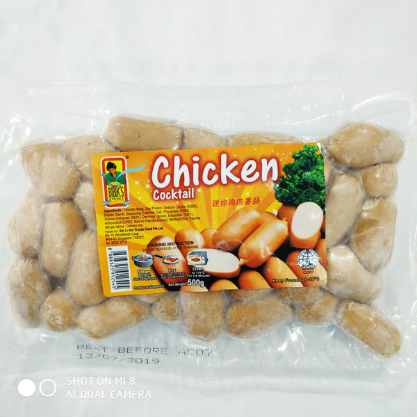 Bibik's Choice - Chicken Cocktail Sausage (500g)