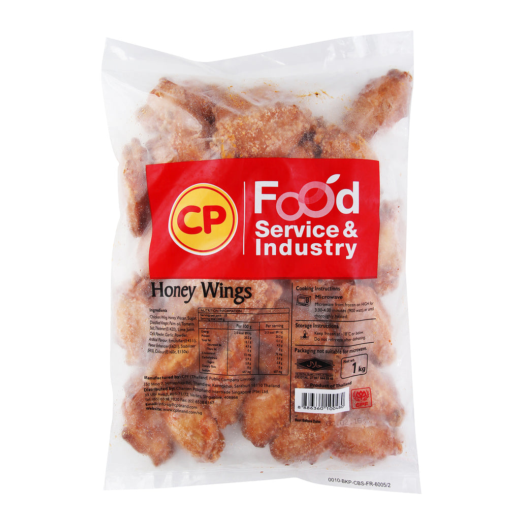 Promo - 2 packets x CP Honey Wings (1kg)