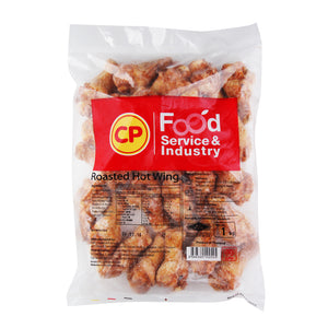 CP - Roasted Hot Wings (1kg)