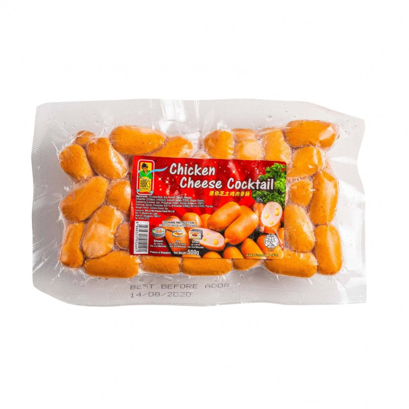 Bibik's Choice - Chicken Cheese Cocktail (500g)