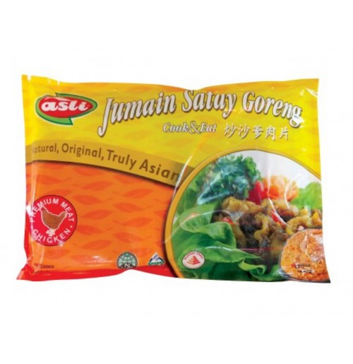 Jumain - Satay Goreng Chicken (500g)