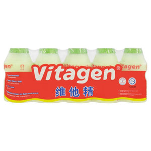 Vitagen - Cultured Milk Drink Apple (5x 125ml)