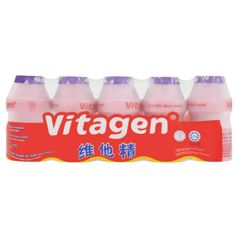 Vitagen - Cultured Milk Drink Grape (5x 125ml)