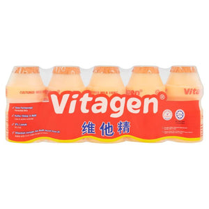 Vitagen - Cultured Milk Drink Orange (5x 125ml)