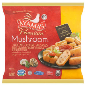 Ayamas - Mushroom Chicken Cocktail Sausages (500g)