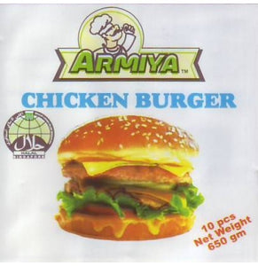 Armiya - Chicken Burger (650g)