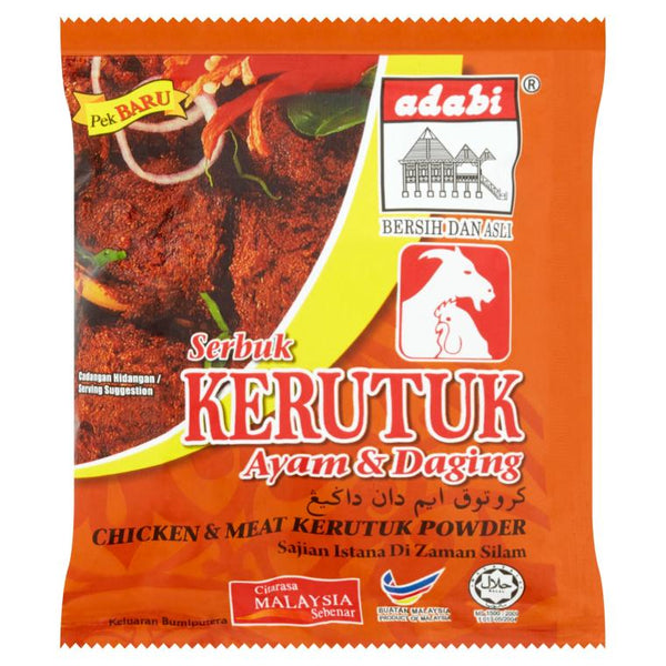 Pormo Adabi - Chicken & Meat Kerutuk Powder (250g) x 2