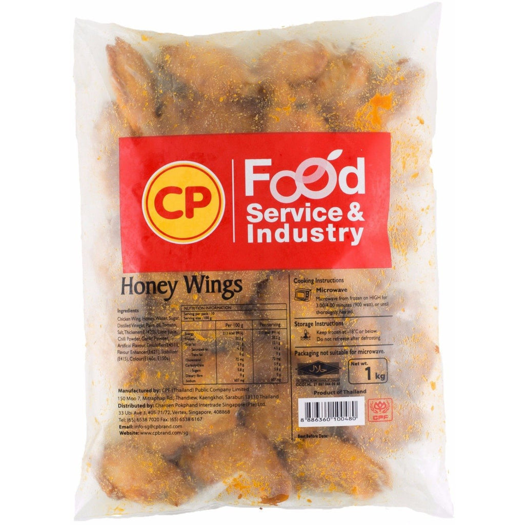 CP - Honey Wings (1kg)