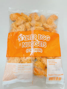 Salted Egg Chicken Nugget (1kg)