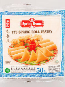 Spring Home - Spring Roll Pastry 50 Sheets (550g)