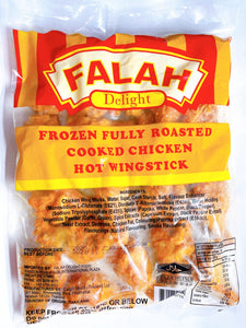Promo - Falah 2 packets x Roasted Hot Wingstick (1kg)