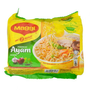 Maggi - Chicken Noodles Ayam (5 packs)