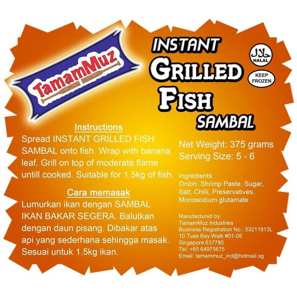 TamamMuz - Grilled Fish (400g)