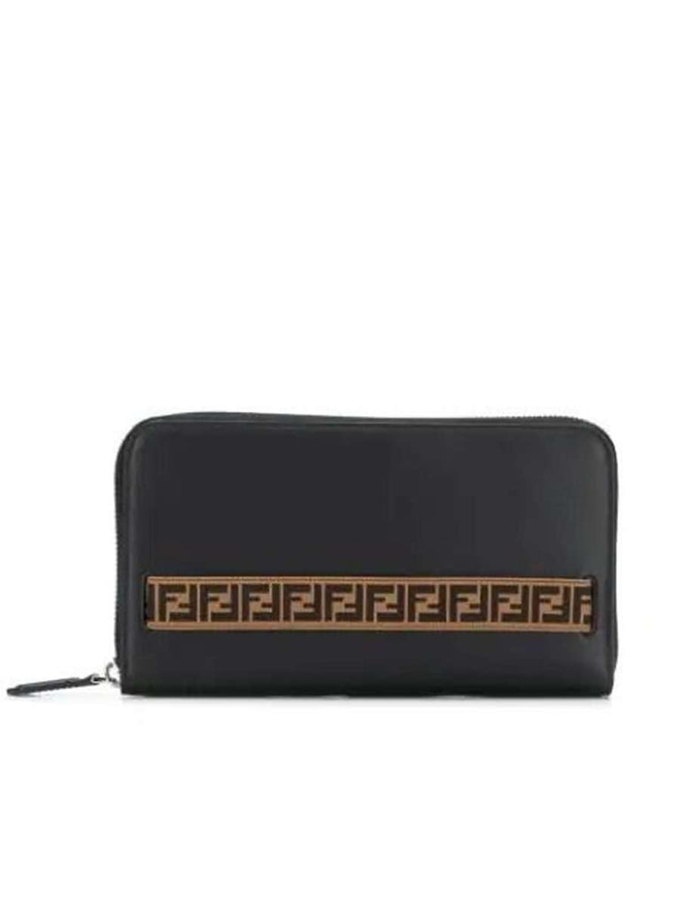 FF Motif Stripe Detail Wallet Black
