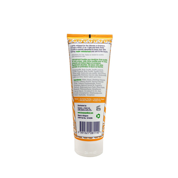 Body Soufflé 6.76 Fl Oz. in a Tube