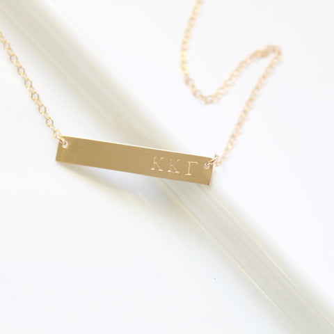 Sorority Bar Necklace - Hand Stamped Greek Jewelry - 14k Gold Filled and Sterling Silver