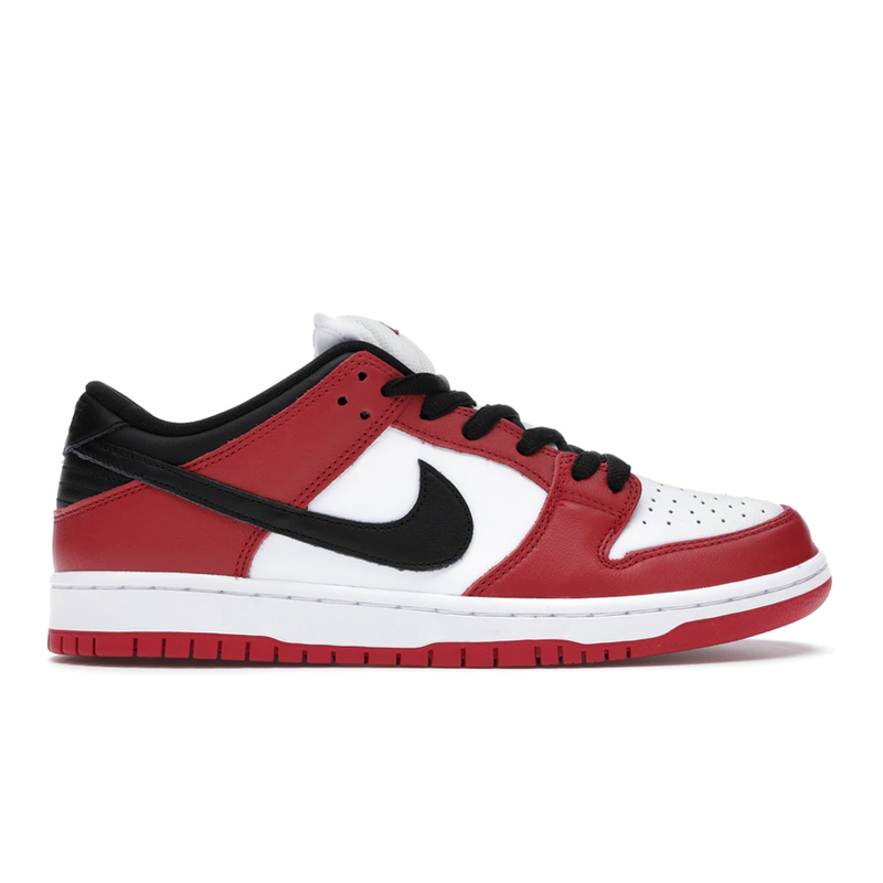 Nike SB Dunk Low J-Pack Chicago - Rare Fashion
