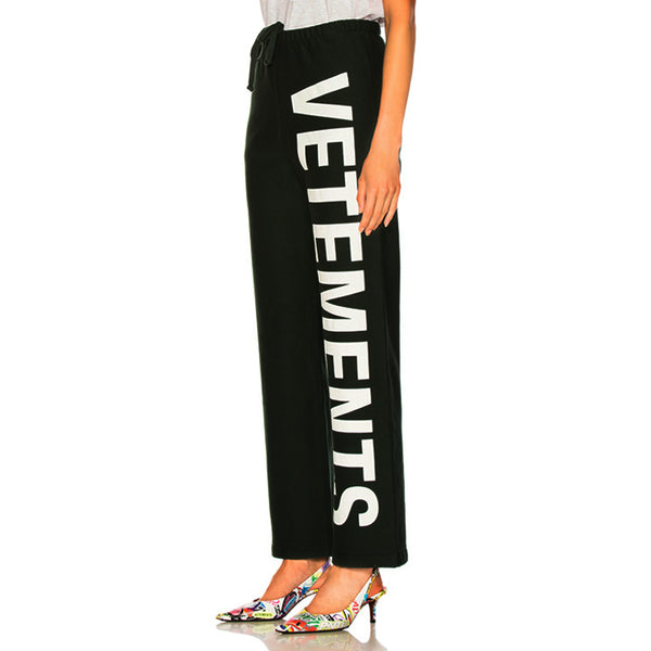 Vetements Sweatpants - Rare Fashion