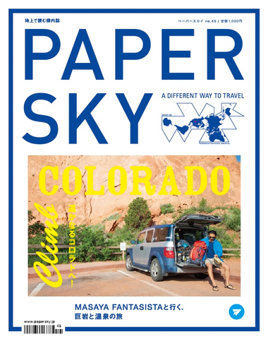 COLORADO | climb - PAPERSKY STORE