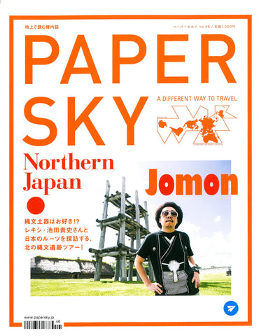 NORTHERN JAPAN | jomon - PAPERSKY STORE