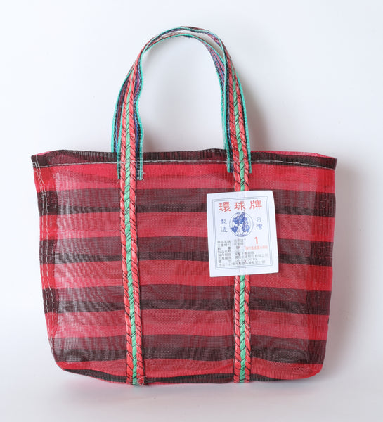 ミニ網バッグ | Mini Taiwan Red Stripe Bag
