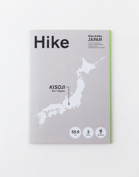 hike japan kisoji