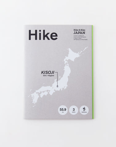 KISOJI - Gifu/Nagano | HIKE | Cultural Travel Guide