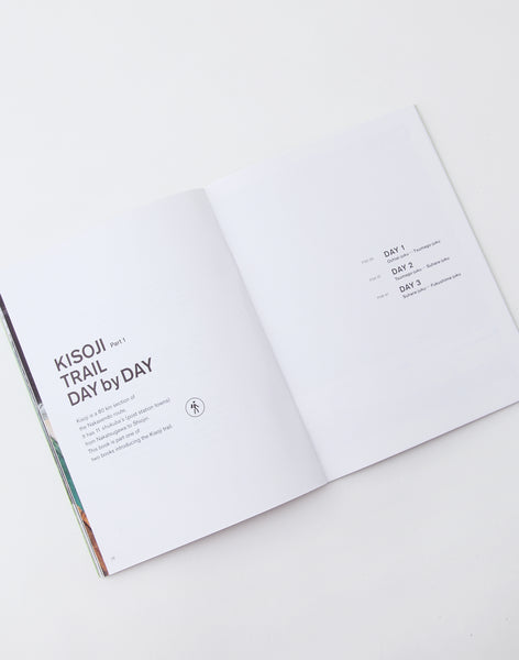 day by day kisoji trail book