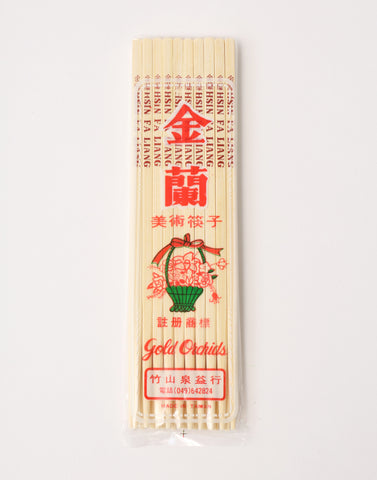 竹箸 | 'Gold Orchid' Chopsticks - PAPERSKY STORE  - 1
