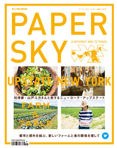 UPSTATE NEW YORK | farm & table - PAPERSKY STORE