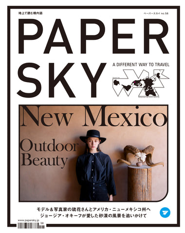 new mexico, papersky, Luka, Georgia O'Keeffe