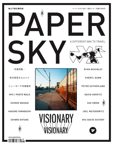 NEW YORK | visionary - PAPERSKY STORE