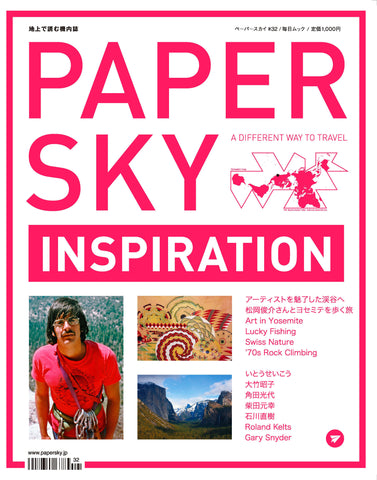 YOSEMITE | inspiration - PAPERSKY STORE