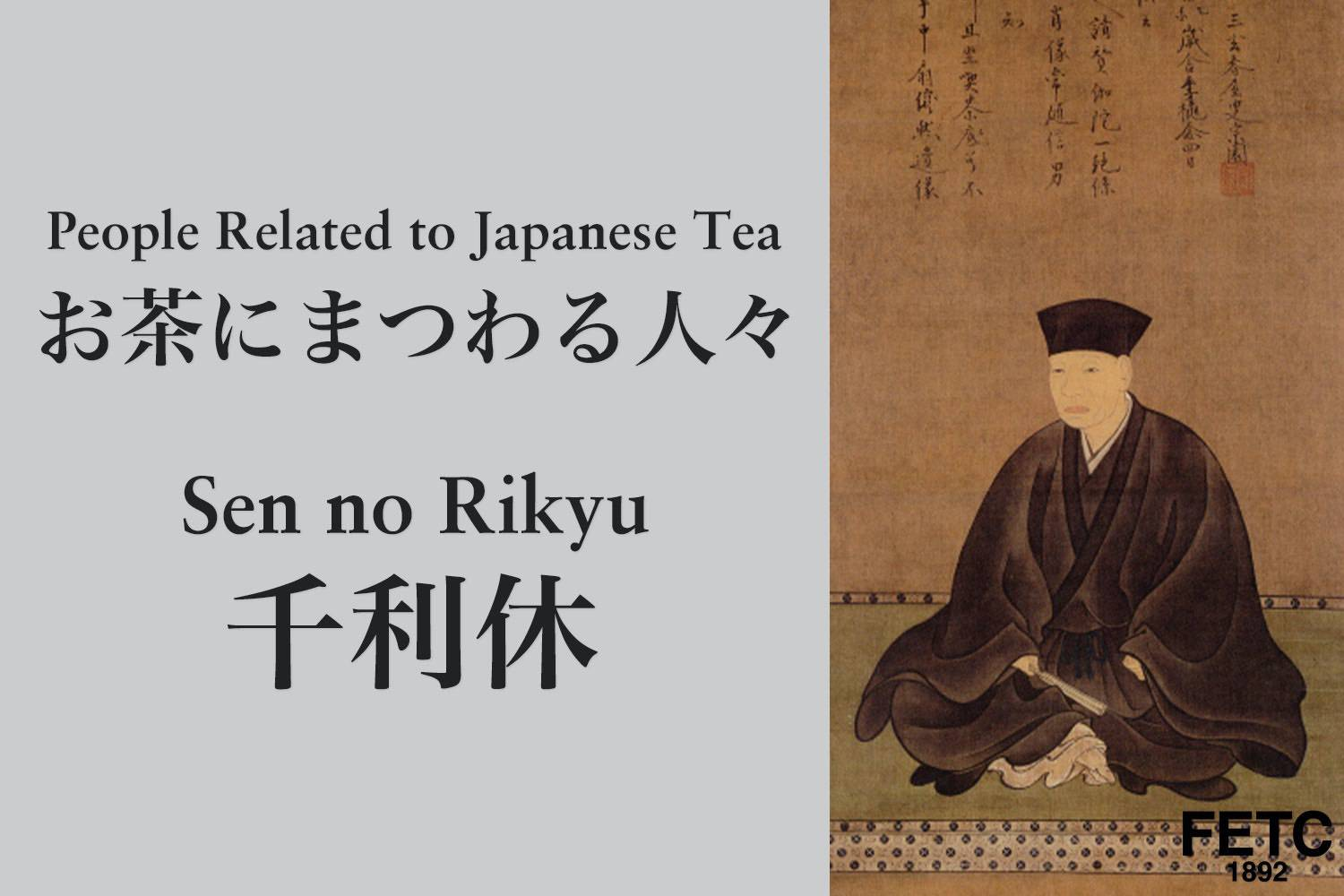 People Related to Japanese Tea | SEN-no-Rikyu