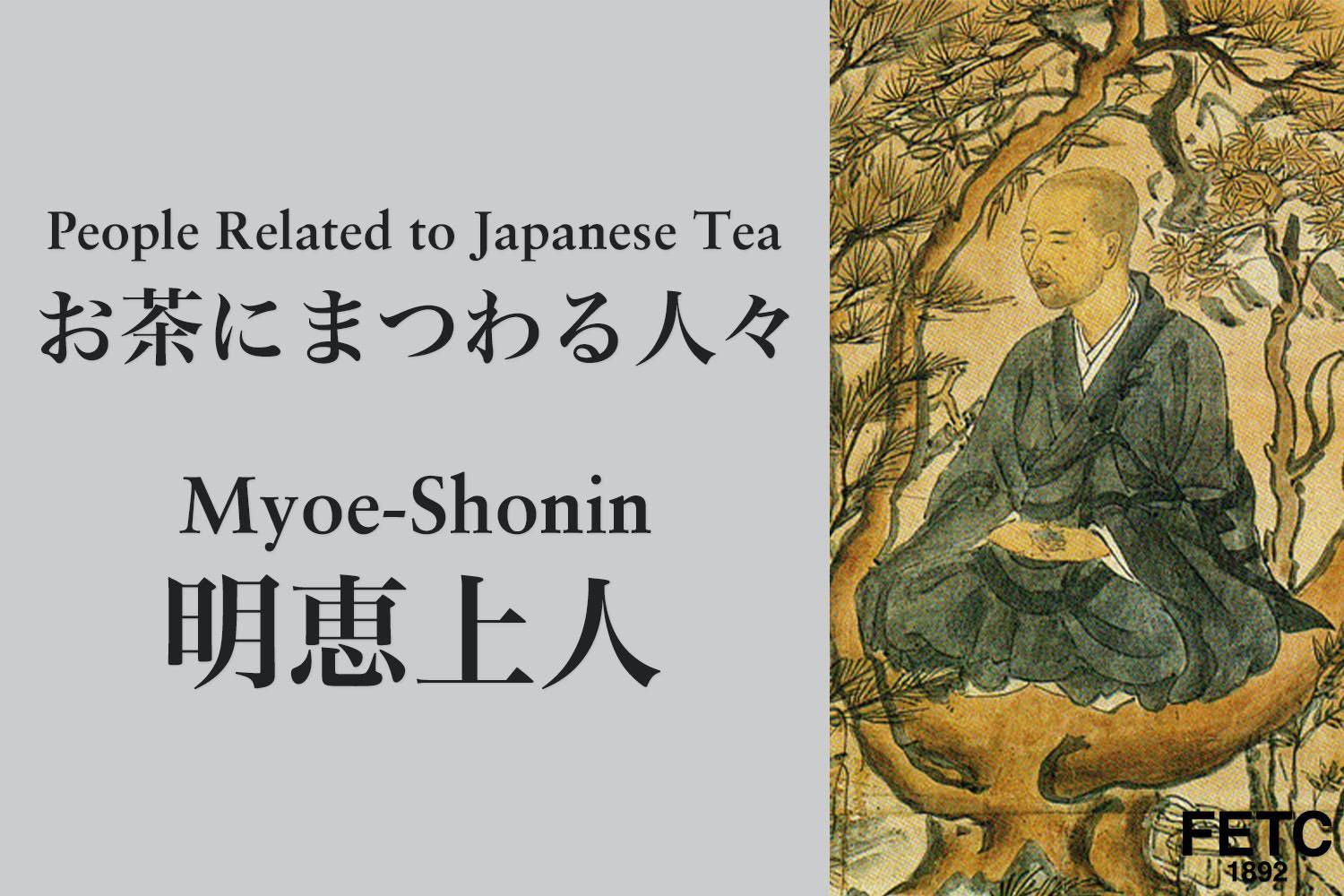 People Related to Japanese Tea | Myoe Shonin