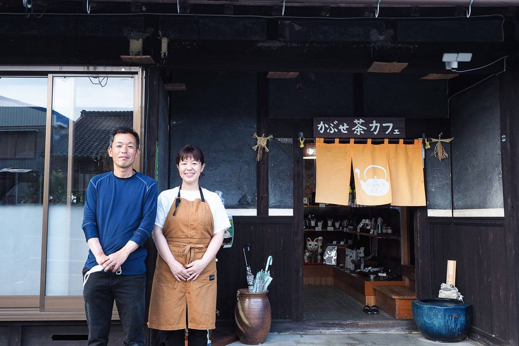 Kabuse-cha cafe and its owner Mr. and Mrs. Shimizu
