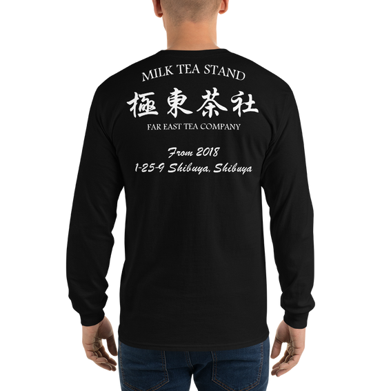 """極東茶社"" LONG SLEEVE T-SHIRT (BLACK) - FAR EAST TEA COMPANY"