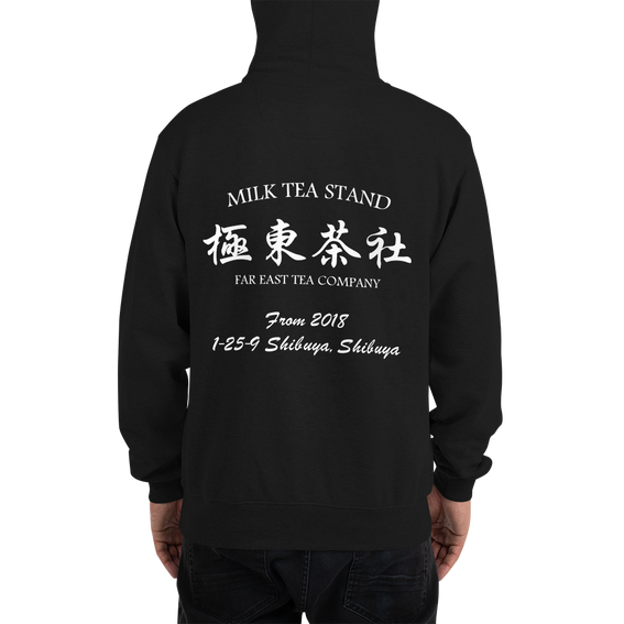 """極東茶社"" HEAVY WEIGHT HOODIE (BLACK) - FAR EAST TEA COMPANY"