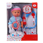 12Inches Lifelike Baby Dolls Smart With Sounds Drinking Water Baby Action Figure Toy