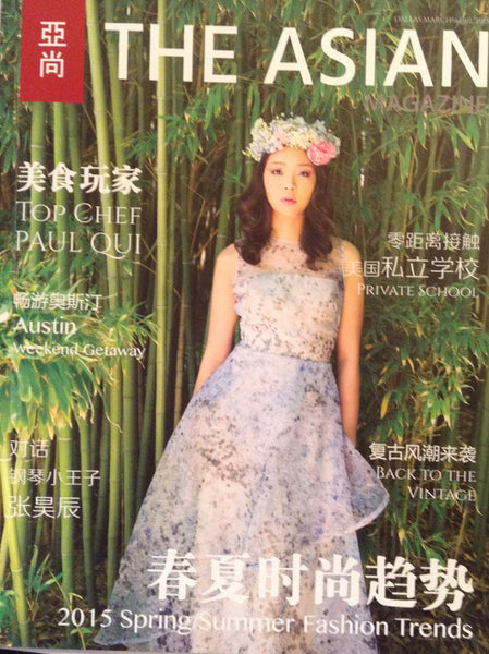 2015 The Asian Magazine
