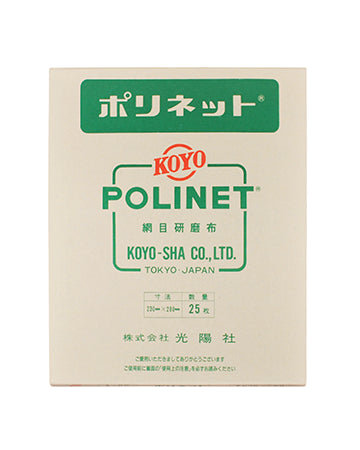 Koyo Polinet® - 80 Grit - Shaper Supply