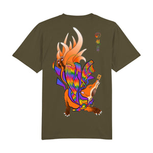 Kimono Kitsune PRIDE Edition Back Print-Clothing-Kitsune Clothing UK Ltd