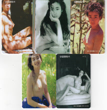 Load image into Gallery viewer, CHI-YUK - Japanese 5 Card Phone Card Set - Beautiful Topless Girls