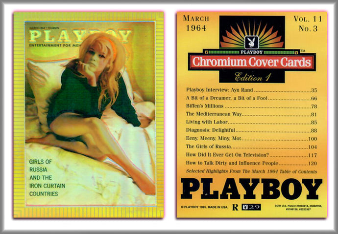 PLAYBOY - Chromium - REFRACTOR Chase Card R29