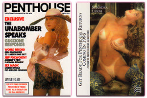 Penthouse ~ RETURNS - Coming 1996 - Shandra Leigh - Promo Card