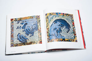 Hokusai: (British Museum) beyond the Great Wave